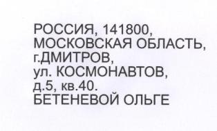 adresse.jpg